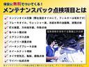2.0R サンルーフ 5速マニュアル 純正DVDナビ マッキントショオーディオ ETC HID(41枚目)
