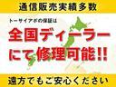 2.0R サンルーフ 5速マニュアル 純正DVDナビ マッキントショオーディオ ETC HID(43枚目)