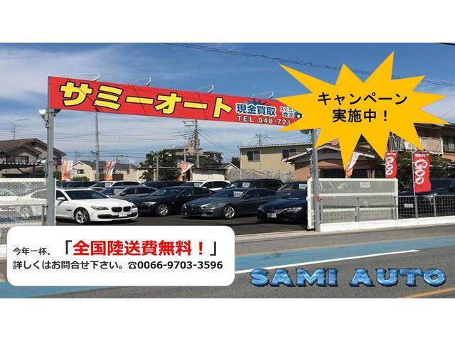 S400HVラグジュアリーPKG 保証1年 禁煙車 SR(2枚目)