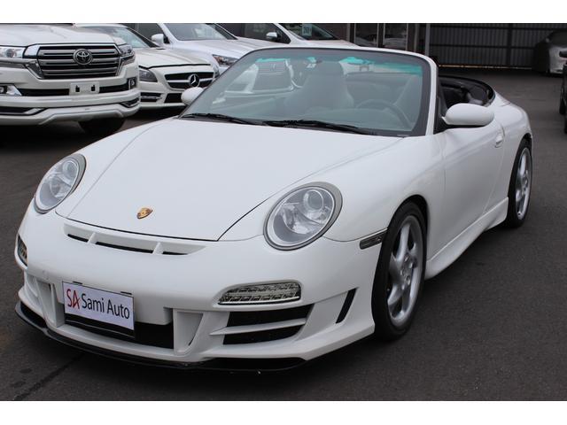 「ポルシェ」「911」「オープンカー」「埼玉県」の中古車8