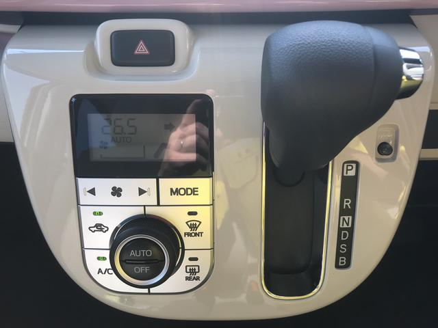 インパネシフト!オートエアコンで車内は快適温度に♪