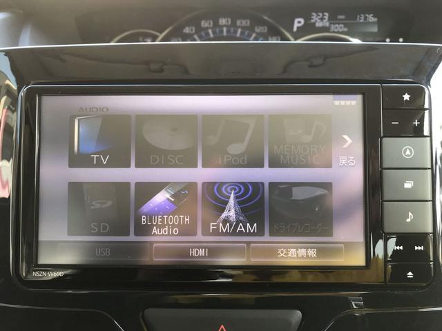純正フルセグメモリーナビ装備!DVD再生可・Bluetoothオーディオ対応!