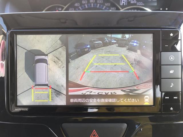 バックカメラはもちろん!全周囲カメラも付いておりますので駐車場での車庫入れも死角が少なく安心です。
