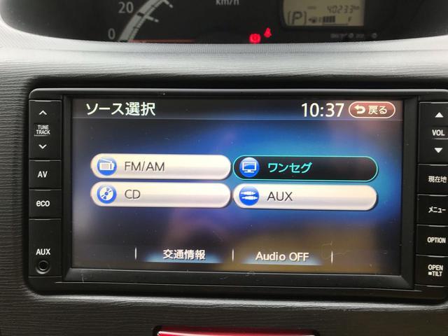 「ダイハツ」「ムーヴ」「コンパクトカー」「東京都」の中古車3