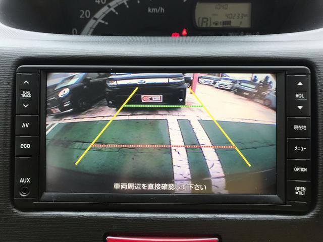 「ダイハツ」「ムーヴ」「コンパクトカー」「東京都」の中古車4