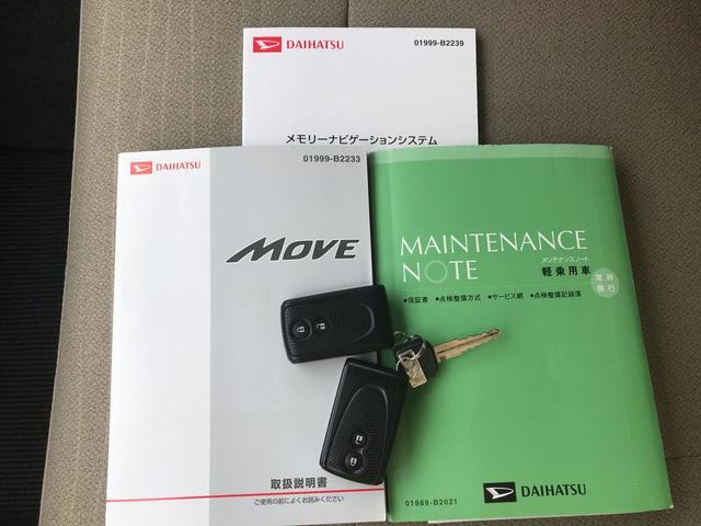 「ダイハツ」「ムーヴ」「コンパクトカー」「東京都」の中古車20