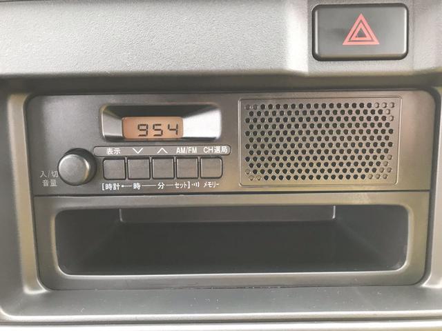 「ダイハツ」「ハイゼットカーゴ」「軽自動車」「東京都」の中古車3