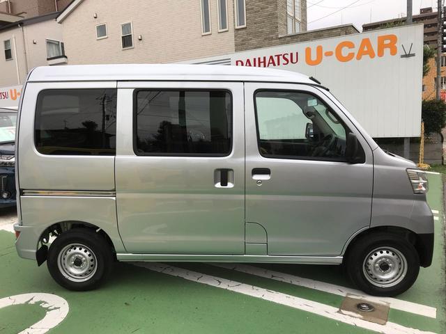 「ダイハツ」「ハイゼットカーゴ」「軽自動車」「東京都」の中古車17