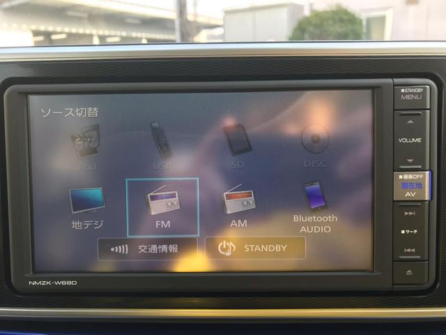 「ダイハツ」「キャスト」「コンパクトカー」「東京都」の中古車3