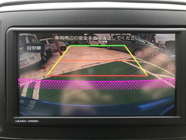 「ダイハツ」「ミライース」「軽自動車」「東京都」の中古車4