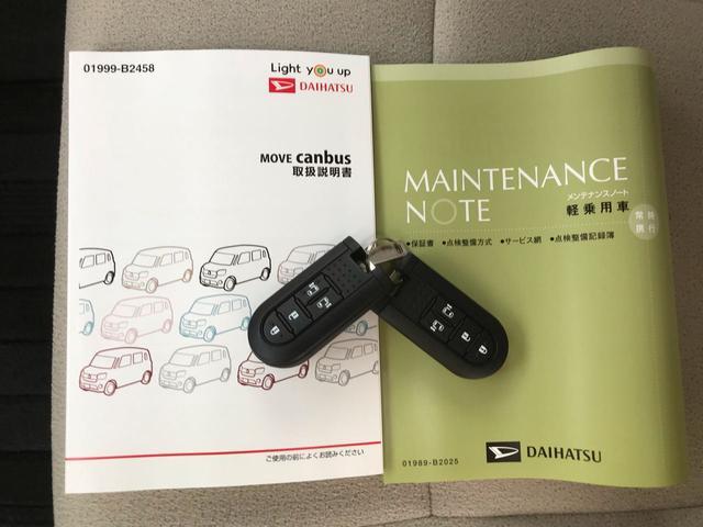 「ダイハツ」「ムーヴキャンバス」「コンパクトカー」「東京都」の中古車18