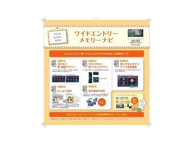G CD キーレス アイドリングストップ(39枚目)
