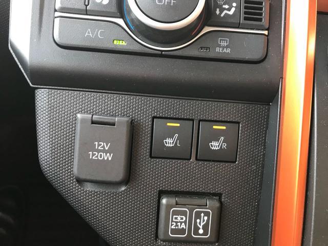 運転席・助手席にはシートヒーターが装着されております!!