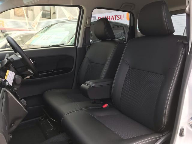 カスタム RS ハイパーリミテッドSA3 LEDヘッドライト LEDフォグランプ キーフリー 運転席シートヒーター アイドリングストップ 15インチアルミホイール オートエアコン オートライト オートハイビーム 全周囲カメラ対応(7枚目)