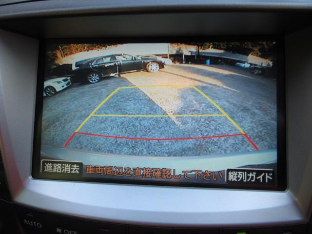 レクサス IS IS250 HDDナビ パドルシフト バックカメラ ETC