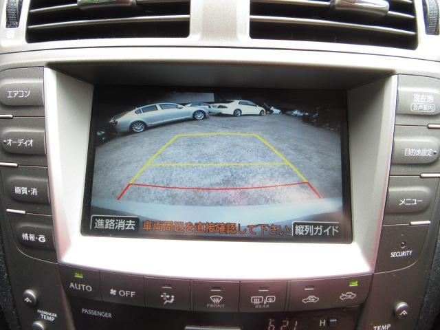 レクサス IS IS250 HDDナビ 地デジ パワーシート バックカメラ