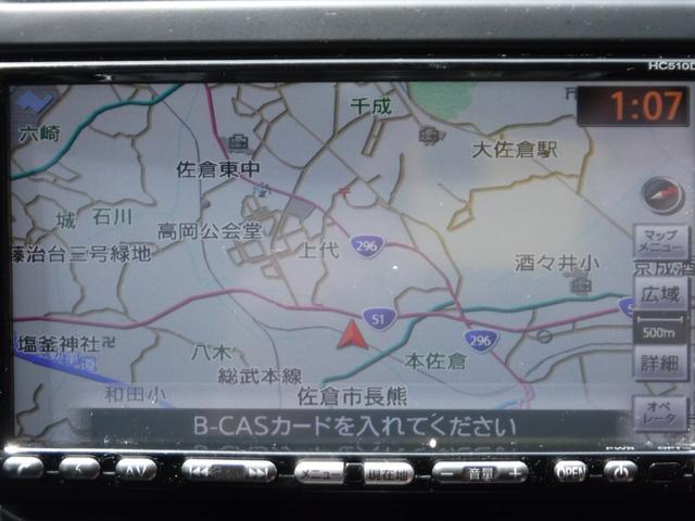 日産 エクストレイル 20X 純正HDDナビ シートヒーター インテリキー 地デジ