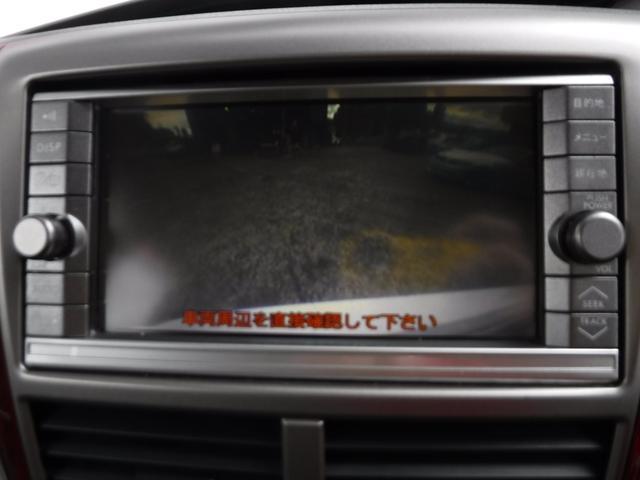 2.0XS プラチナレザーセレクション ETC バックカメラ(18枚目)