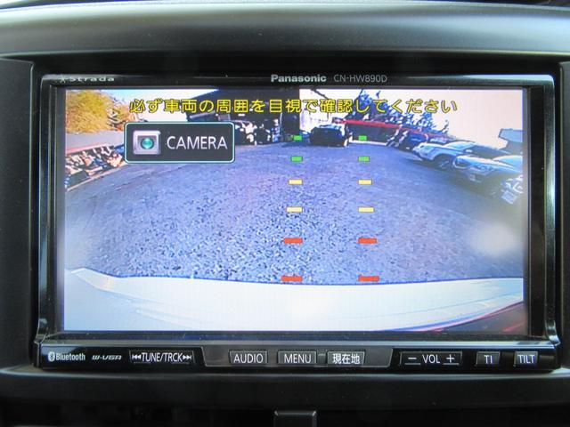 2.0XS 5MT HDDナビ 地デジ バックカメラ ETC(19枚目)