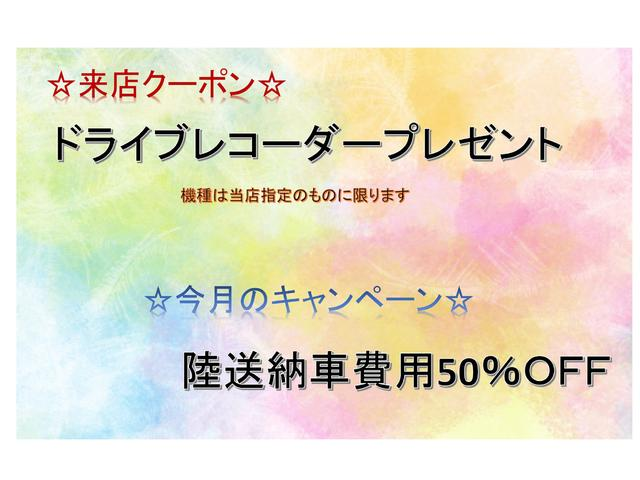 S HDDナビ 地デジテレビ ETC LEDヘッドライト(2枚目)