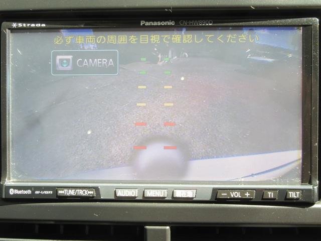 2.0XS シートヒーター スマートキー HDDナビ ETC(19枚目)