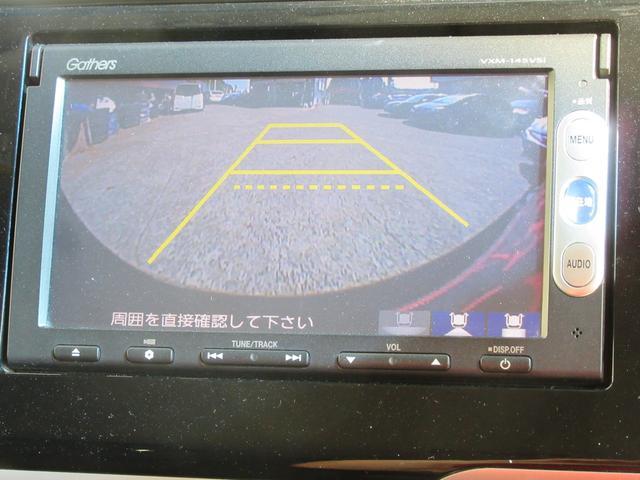 「ホンダ」「フィットハイブリッド」「コンパクトカー」「千葉県」の中古車18