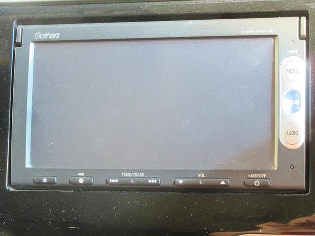 「ホンダ」「フィットハイブリッド」「コンパクトカー」「千葉県」の中古車19