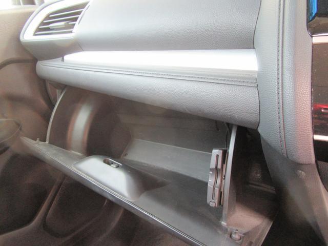 「ホンダ」「フィットハイブリッド」「コンパクトカー」「千葉県」の中古車65