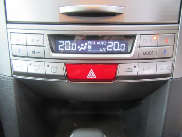 「スバル」「レガシィツーリングワゴン」「ステーションワゴン」「千葉県」の中古車69