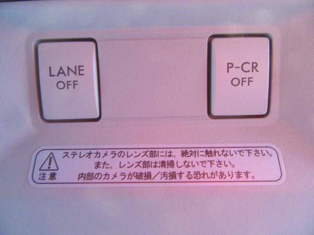 「スバル」「レガシィツーリングワゴン」「ステーションワゴン」「千葉県」の中古車72