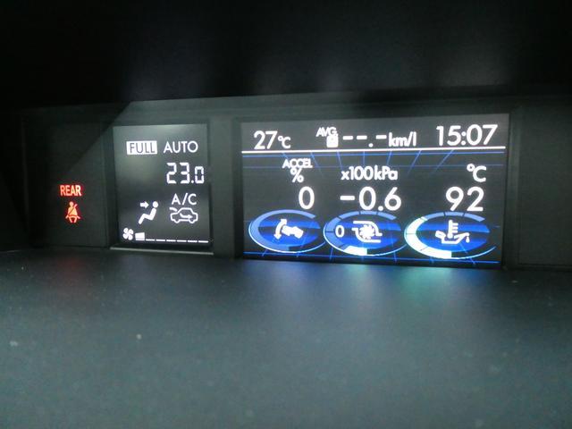 1.6GT-Sアイサイト ビルシュタイン ETC2.0 アイドリングストップ オートクルーズ パワーシート ドライブレコーダー 純正18インチアルミ 純正SDナビ 地デジ バックカメラ ブルトゥース ステアリングスイッチ(64枚目)