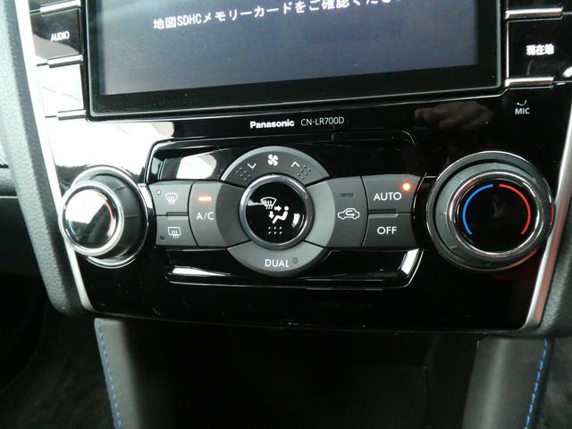 1.6GT-Sアイサイト ビルシュタイン ETC2.0 アイドリングストップ オートクルーズ パワーシート ドライブレコーダー 純正18インチアルミ 純正SDナビ 地デジ バックカメラ ブルトゥース ステアリングスイッチ(65枚目)