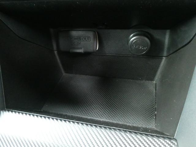 1.6GT-Sアイサイト ビルシュタイン ETC2.0 アイドリングストップ オートクルーズ パワーシート ドライブレコーダー 純正18インチアルミ 純正SDナビ 地デジ バックカメラ ブルトゥース ステアリングスイッチ(67枚目)