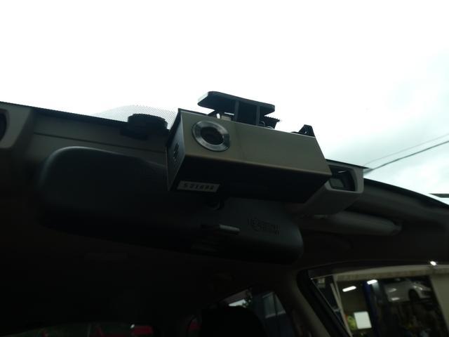 1.6GT-Sアイサイト ビルシュタイン ETC2.0 アイドリングストップ オートクルーズ パワーシート ドライブレコーダー 純正18インチアルミ 純正SDナビ 地デジ バックカメラ ブルトゥース ステアリングスイッチ(79枚目)