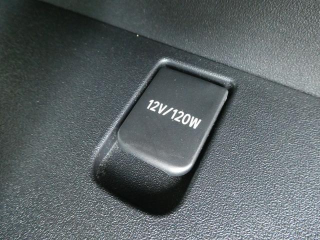 S 7人乗り 社外メモリーナビ ETC バックカメラ USB 社外LEDヘッドライト オートライト 純正LEDフォグ 純正16インチアルミ スマートキー プッシュスタート オートエアコン(54枚目)
