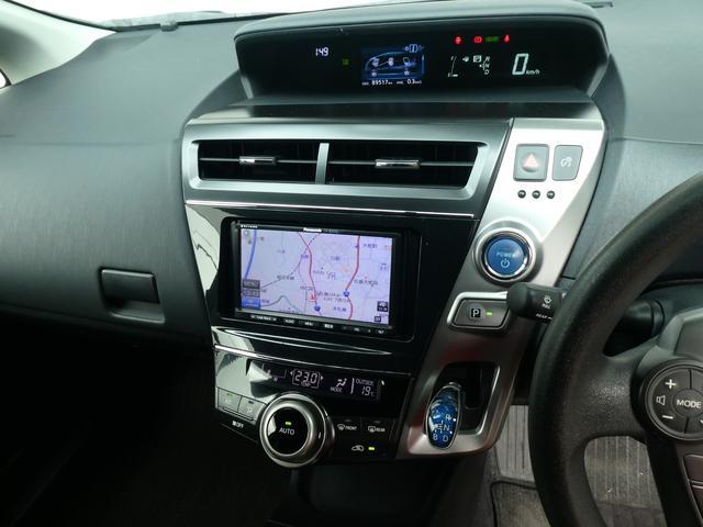 S 7人乗り 社外メモリーナビ ETC バックカメラ USB 社外LEDヘッドライト オートライト 純正LEDフォグ 純正16インチアルミ スマートキー プッシュスタート オートエアコン(63枚目)