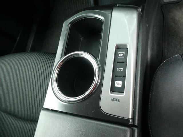 S 7人乗り 社外メモリーナビ ETC バックカメラ USB 社外LEDヘッドライト オートライト 純正LEDフォグ 純正16インチアルミ スマートキー プッシュスタート オートエアコン(67枚目)