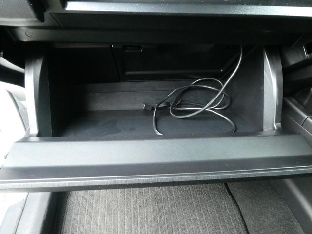 S 7人乗り 社外メモリーナビ ETC バックカメラ USB 社外LEDヘッドライト オートライト 純正LEDフォグ 純正16インチアルミ スマートキー プッシュスタート オートエアコン(74枚目)