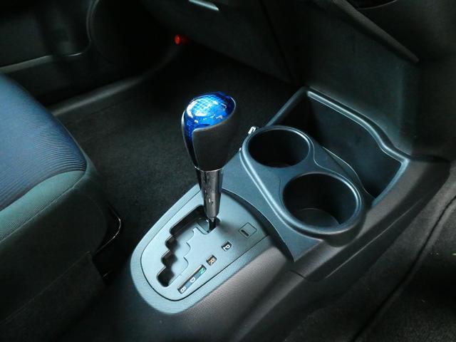 S 社外メモリーナビ 地デジ ETC ブルートゥース 社外LEDヘッドライト オートライト(53枚目)