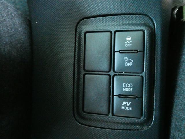 S 社外メモリーナビ 地デジ ETC ブルートゥース 社外LEDヘッドライト オートライト(54枚目)