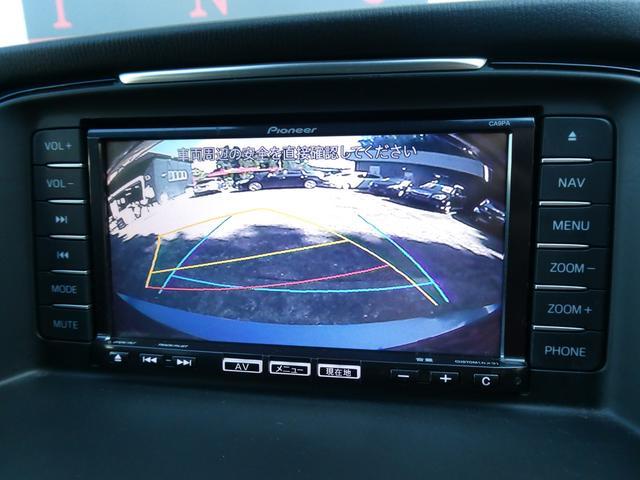 XD Lパッケージ 黒革シート 衝突軽減ブレーキ BOSE コーナーセンサー アイドリングストップ オートクルーズ 純正SDナビ 地デジ ETC バックカメラ シートヒーター パワーシート ステアリングスイッチ 17AW(4枚目)