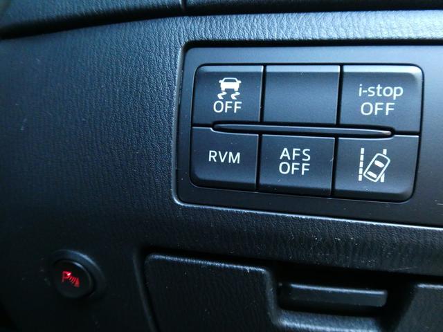 XD Lパッケージ 黒革シート 衝突軽減ブレーキ BOSE コーナーセンサー アイドリングストップ オートクルーズ 純正SDナビ 地デジ ETC バックカメラ シートヒーター パワーシート ステアリングスイッチ 17AW(6枚目)
