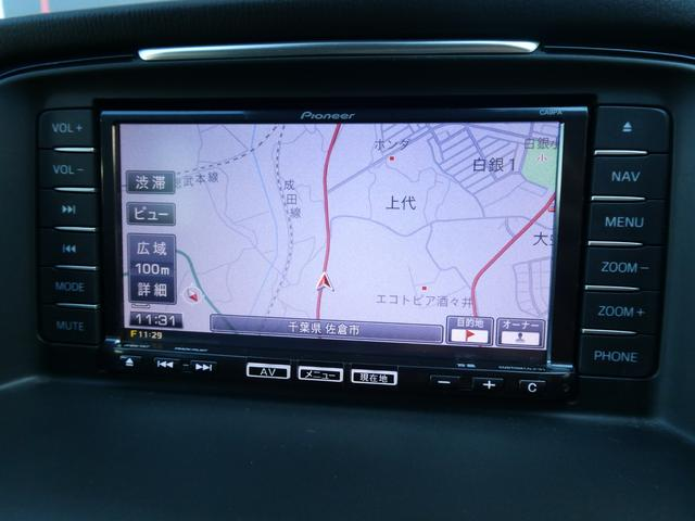 XD Lパッケージ 黒革シート 衝突軽減ブレーキ BOSE コーナーセンサー アイドリングストップ オートクルーズ 純正SDナビ 地デジ ETC バックカメラ シートヒーター パワーシート ステアリングスイッチ 17AW(61枚目)