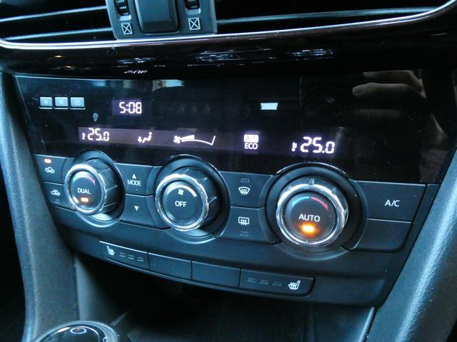 XD Lパッケージ 黒革シート 衝突軽減ブレーキ BOSE コーナーセンサー アイドリングストップ オートクルーズ 純正SDナビ 地デジ ETC バックカメラ シートヒーター パワーシート ステアリングスイッチ 17AW(62枚目)