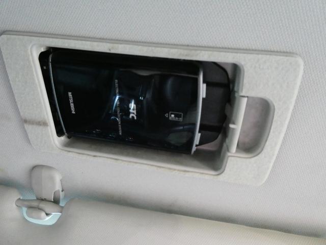 XD Lパッケージ 黒革シート 衝突軽減ブレーキ BOSE コーナーセンサー アイドリングストップ オートクルーズ 純正SDナビ 地デジ ETC バックカメラ シートヒーター パワーシート ステアリングスイッチ 17AW(66枚目)