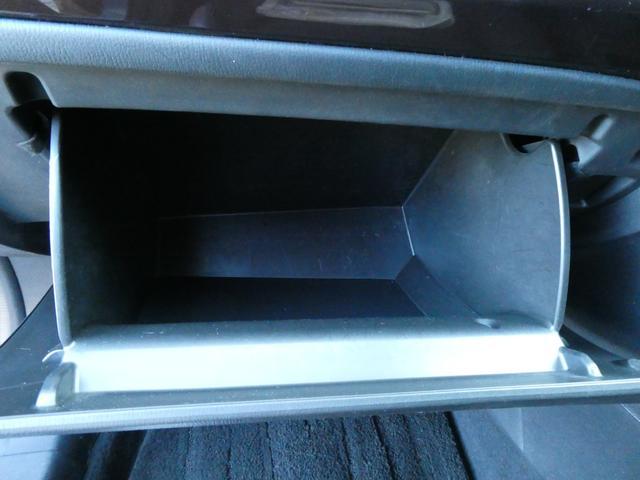 XD Lパッケージ 黒革シート 衝突軽減ブレーキ BOSE コーナーセンサー アイドリングストップ オートクルーズ 純正SDナビ 地デジ ETC バックカメラ シートヒーター パワーシート ステアリングスイッチ 17AW(70枚目)