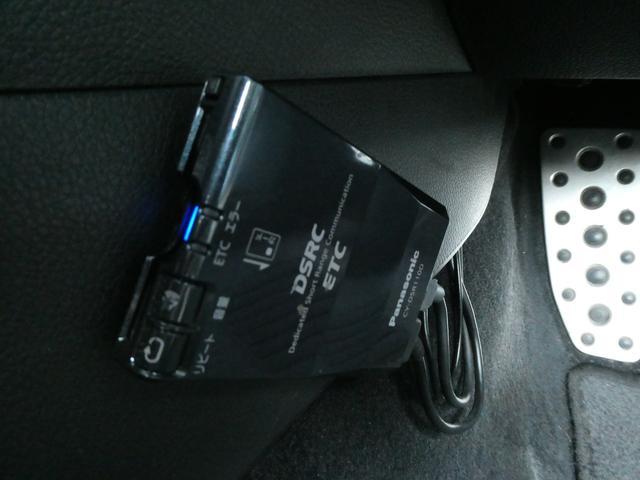 2.5i Bスポーツアイサイト Gパッケージ コーナーセンサー アイドリングストップ オートクルーズ ドライブレコーダー 100V電源 パワーシート ETC2.0 純正HDDナビ 地デジ バックカメラ ブルートゥース ステアリングスイッチ HID(5枚目)