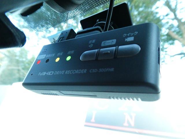 2.5i Bスポーツアイサイト Gパッケージ コーナーセンサー アイドリングストップ オートクルーズ ドライブレコーダー 100V電源 パワーシート ETC2.0 純正HDDナビ 地デジ バックカメラ ブルートゥース ステアリングスイッチ HID(6枚目)