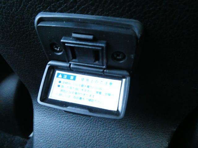 2.5i Bスポーツアイサイト Gパッケージ コーナーセンサー アイドリングストップ オートクルーズ ドライブレコーダー 100V電源 パワーシート ETC2.0 純正HDDナビ 地デジ バックカメラ ブルートゥース ステアリングスイッチ HID(56枚目)