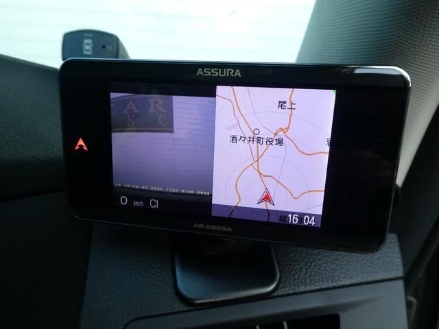 2.5i Bスポーツアイサイト Gパッケージ コーナーセンサー アイドリングストップ オートクルーズ ドライブレコーダー 100V電源 パワーシート ETC2.0 純正HDDナビ 地デジ バックカメラ ブルートゥース ステアリングスイッチ HID(63枚目)
